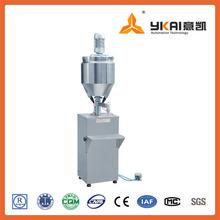 manual liquid Filling Machine,lab bottle filling machine,perfume/cream filling machine