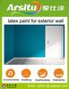 Arisitu Acrylic latex paint exterior wall