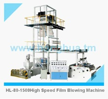 HDPE/LDPE film blowing and printing machine