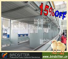 Galvanized multi-tier poultry farm cage