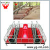Sow Farrowing Crates Overall Hot-dip Galvanized Farrowing Crate for pigs Pig Farm Equipment for Farrowing