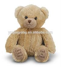 Latest custom stuffed plush teddy bear toy