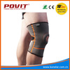 medical orthopedic knee support