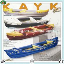 high quality inflatable kayak