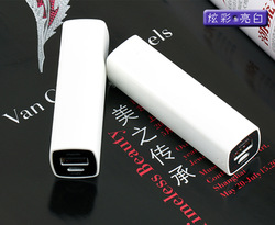 Top Selling mini colorful cheap Promotional Christmas Gift Power Bank 1600 2000 2200 2600 mA external portable mobile power