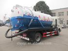 DFAC 4000L sewage suction vehicle sewage tank for sale