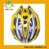 2015 Top Quality And Best Selling Light Helmet Bike