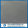 elastic nylon mesh fabric