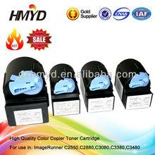 Aliexpres venta al por mayor directa de China Premium cartucho de tóner para ImageRunner C2550 C2880 C3080 C3380 C3480 NPG35 tóner