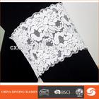 sex silicon lace leg warmers wholesale