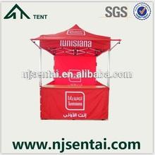 portable folding bar/easy up awning/rain camping tent