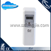 Metered Aerosol Dispenser/Washroom Metered Air Freshener Dispenser/ Hotel Metered Aerosol Dispenser