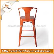 Continental Industrial Metal Bar Stool High Chair