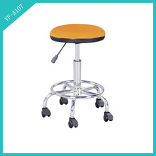 bar furniture modern lab stool chair