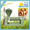 New design palm oil fruit processing equipment