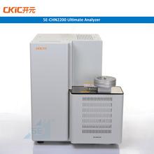 C/H/N/S elemental analysis instrument