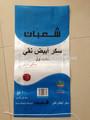 Pp bolso tejido para envasado de arroz / harina / azúcar / maíz / granular material barato precio del embalaje bolsa