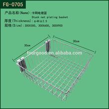 china supplier alibaba express high quality metal slatwall display basket