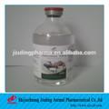 الطب البيطري 10% جنتاميسين سلفات الحقن حقن الحصان