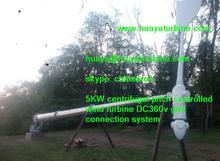 5000w blades pitch controlled wind generator 48v, 96v, 120v, 240v, 300v, 360v on/off grid system