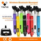 2014 newest Portable Mini Flexible Telescopic Handheld monopod for camera &mobile phone