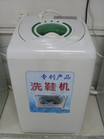 Home Use 5 Kg Button Switch Shoes Washer /Shoe Washing Machine