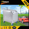 220V 6KW mobile steam car wash machine/steam car wash/car wash steam machine
