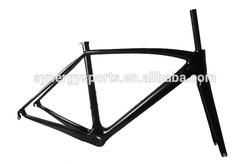 SUPER LIGHT high stiff Monocoque carbon bike road frame&bicycle carbon frames SFR066-SL