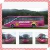 sales agent for popular bus tour bus light bus