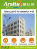 Self-cleaning acrylic polyurethane resin coating