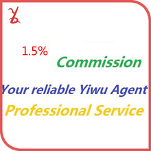 1.5% Commission Reliable china buying agent, china purchasing agent