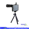 RG282 8 X Optical zoom telescope for mobile phone camera lens mobile phone telescope lens