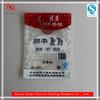 China manufacturer custom PA/PE food grade vacuum packing bag