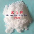 99.5% de la alta pure de potasio cloruro de chino de la academia de ciencias : CAS ; 7447 - 40 - 7