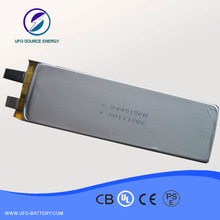 high rate current 5c 5ah lithium ion rechargeable flat polymer battery powered portable heater