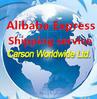 Alibaba Express shipping to Bavaria