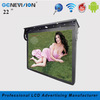 22 inch wifi multimedia lcd digital Bus Advertising Player with Back Hitch Fixing Structure