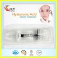 Hotsale 1 ml derm deep certificado do ce gel de ácido hialurônico enchimento/de ácido hialurônico máscara facial