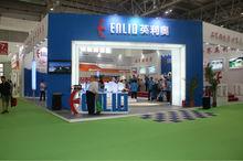 Enlio Badminton Floor/Indoor sports floor/Sports flooring with BWF