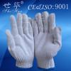 safety work cotton knit industrial hand glove