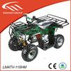 EPA ATV FOR SALE 110cc kids gas atvs cool sports atv high standard 110cc atv with reverse gear for sale with EPA &CE LMATV-110HM
