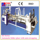 Automatic folder glue machine for paper box