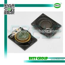 loud speaker FBS20S