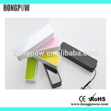 China factory wholesale fashionable mini cheap gift power bank 2200mAh cheap mobile phone in china