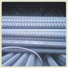 Alloy steel REBAR EN460B