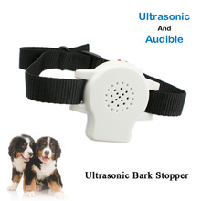 High Quality Ultrasonic Dog Controller Audible Agility Anti Bark Collar To Stop Excessive Barking