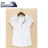v-neck cheap manufacturer of t-shirts loose size xxxl womens baseball t-sirts