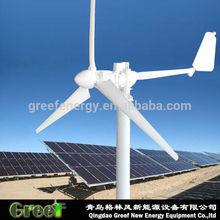 hybrid solar and wind 5kw ,pv panels+wind power generator,high efficiency