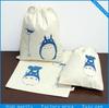 new cheap plain drawstring bag ,nylon drawstring bag