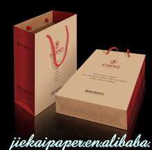 low price beautiful unique design Kraft paper bag